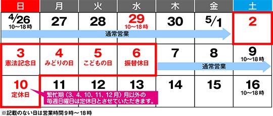 2020gw_calendar